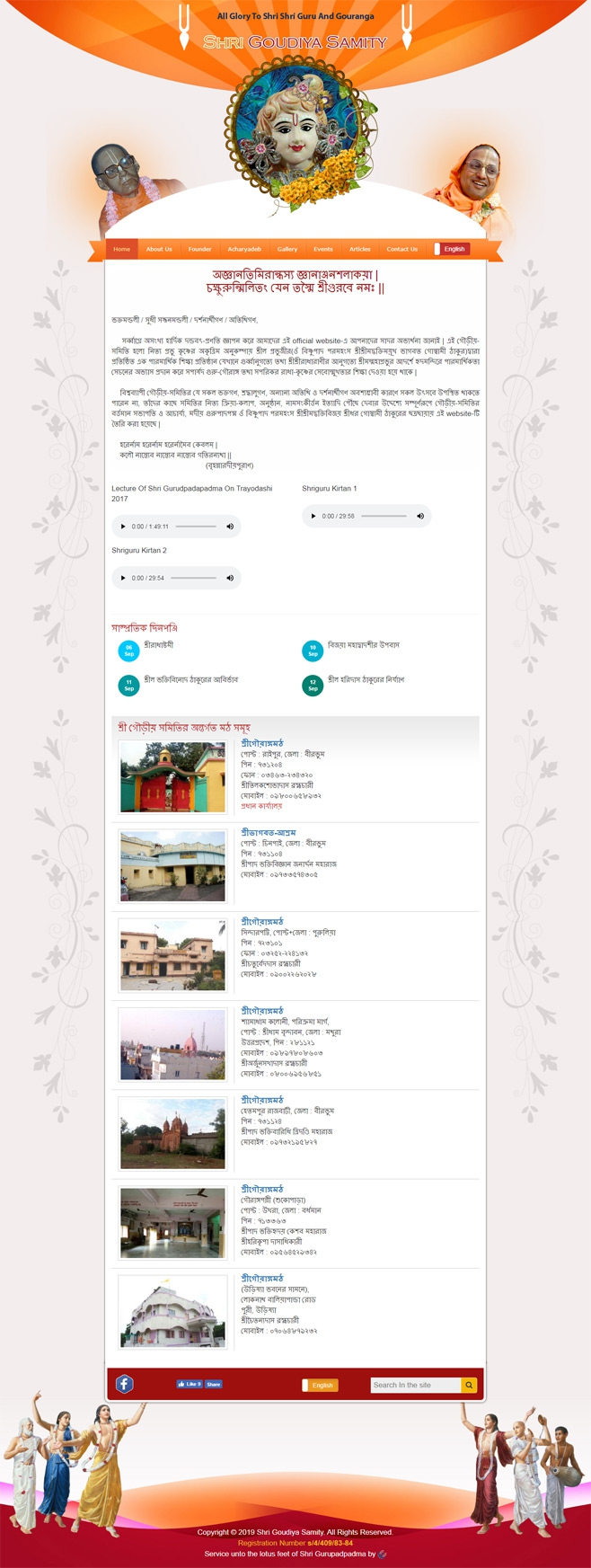 Bilingual application site for a religious organisation